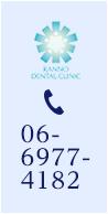 TEL:06-6977-4182
