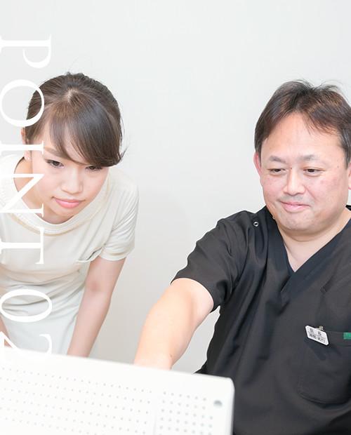質の高い技術力で長持ちする精密な治療