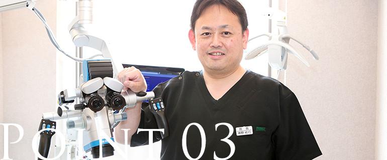 最新設備による良質な歯科治療